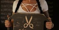 <b>Скидка до 50%.</b> Мужская, детская стрижка, моделирование, коррекция бороды вмужской парикмахерской Barnaba