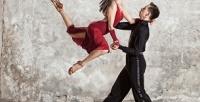 Занятия сальсой или бачатой в школе танцев Salsa Viva. <b>Скидка 50%</b>