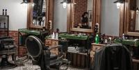 <b>Скидка до 50%.</b> Мужская или детская стрижка, коррекция бороды либо королевское бритье навыбор вбарбершопе Legion