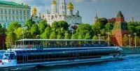 <b>Скидка до 52%.</b> Прогулка поМоскве-реке собедом, ужином или без питания натеплоходе премиум-класса River Palace