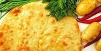 <b>Скидка до 65%.</b> Сет изпицц или осетинских пирогов отпекарни «Осетия»