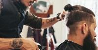 <b>Скидка до 55%.</b> Мужская или детская стрижка вместе либо поотдельности, камуфляж волос, оформление бороды вбарбершопе Iren