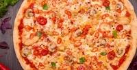Любая пицца диаметром 30см навынос откомпании «Пицца Лисица» соскидкой50%
