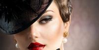 <b>Скидка до 87%.</b> Макияж для фотосессий, курс «Макияж для себя снуля» или «Визажист: всё главное овизаже» либо индивидуальное занятие «Техника нанесения макияжа» отконсультанта-эстетиста Инны Лукиных