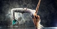 <b>Скидка до 70%.</b> Абонемент на12, 24или 36занятий танцами навыбор для взрослых идетей встудии Promodance