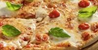 <b>Скидка до 42%.</b> Доставка пицц отслужбы доставки ресторана «ILПатио»