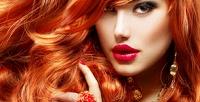 <b>Скидка до 71%.</b> Стрижка, окрашивание, уход для волос всалоне красоты «Баунти»