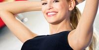 Участие онлайн вфитнес-марафоне «Что хочет женщина» отженского велнес-клуба «Атмосфера» (190руб. вместо 1000руб.)