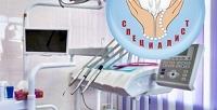 <b>Скидка до 70%.</b> Гигиена полости рта, отбеливание, эстетическая реставрация зубов или лечение кариеса сустановкой пломбы встоматологии «Специалист»
