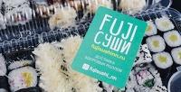 <b>Скидка до 50%.</b> Сет «Классика», «Премьера» или «Дипломат» отслужбы доставки суши ироллов «Fuji Суши» соскидкой50%