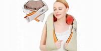 Массажер для шеи, спины иплеч синфракрасным прогревом Massager ofNeck Kneading (1341руб. вместо 1890руб.)