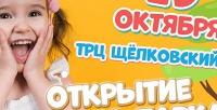 <b>Скидка до 40%.</b> Целый день развлечений вТРЦ «Щёлковский» всемейном парке активного отдыха Joki Joya