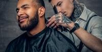 <b>Скидка до 40%.</b> Мужская или детская стрижка, моделирование бороды впарикмахерской3D