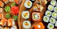 <b>Скидка до 50%.</b> Пицца-сет или ролл-сет отсети кафе японской кухни «Японец»