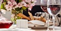 <b>Скидка до 56%.</b> Банкет схолодными закусками, салатами, горячим, напитками вбанкетном зале MilElin