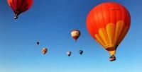 <b>Скидка до 50%.</b> Полет навоздушном шаре сугощением ивручением диплома воздухоплавателя отклуба «Аэровальс»