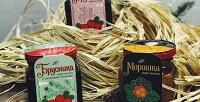 <b>Скидка до 30%.</b> Набор иван-чая, варенья изкарельских ягод сподарочной упаковкой или без