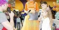 <b>Скидка до 50%.</b> Проведение детского дня рождения для компании до6или 10человек санимационной программой, дискотекой иразвлечениями отсемейно-развлекательного центра Crazy Park