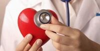Плановое обследование, диагностика заболеваний сердца идругие медицинские процедуры в центре «АВА Клиник». <b>Скидка60%</b>