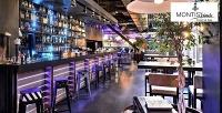 Всё меню инапитки вресторане Montis Friends Food &Bar вцентре Москвы. <b>Скидка50%</b>