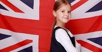 Английский язык для детей от3до10лет вязыковой студии Lingvo Show. <b>Скидка50%</b>