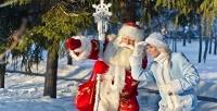 Поздравление Деда Мороза свыездом надом или вофис втеатре праздников «Динк». <b>Скидкадо60%</b>