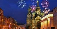 Новогодние экскурсии поСанкт-Петербургу вкомпании «Небанальный Петербург».<b> Скидка50%</b>