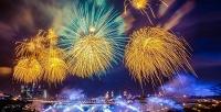 Наборы праздничных фейерверков и пиротехники от интернет-магазина Pyroblast. <b>Скидка70%</b>