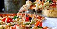 Любая пицца навыбор вэкспресс-кафе «Инь-Янь». <b>Скидка50%</b>
