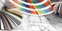Дистанционное обучение ландшафтному дизайну илидизайну интерьера вшколе дизайна «Бристоль». <b>Скидка84%</b>