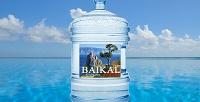 Доставка питьевой воды в компании «Энергия Байкала». <b>Скидка до57%</b>