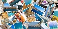 Печать до200 фотографий «Премиум» набумаге Kodak Royal или Fuji Supreme всервисе цифровой печати netPrint.ru. <b>Скидкадо50%</b>