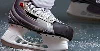 Обучение игре вхоккей всети школ Hockey Chance. <b>Скидкадо55%</b>