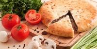 3или 6любых осетинских пирогов сдоставкой впекарне «Пироги отЗарины». <b>Скидка63%</b>