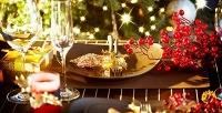 Праздничный ужин или банкет для компании до8человек вкафе LaLuna Palmira. <b>Скидкадо52%</b>