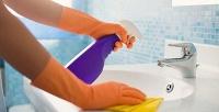 Генеральная уборка квартиры площадью до 120 кв. м специалистами компании «Уютный дом». <b>Скидкадо62%</b>