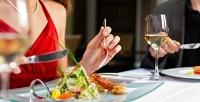 Ужин для двоих навыбор вресторане Grill House. <b>Скидка50%</b>