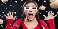 Два билета на любой киносеанс в формате 2D или 3D в кинотеатре «Берлин». <b>Скидка50%</b>