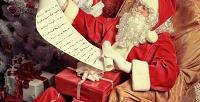 Новогоднее представление навыбор для детей всемейном центре «Айдагород». <b>Скидка50%</b>