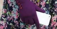 Сенсорные перчатки женские илимужские длясенсорных экранов винтернет-магазине V-markt.ru. <b>Скидкадо63%</b>