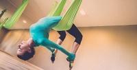 Абонемент назанятия аэройогой встудии I-Yoga наВасильевском. <b>Скидкадо58%</b>