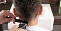 Мужская стрижка, «Опасное бритье» или уход забородой вбарбершопе Blade. <b>Скидкадо55%</b>