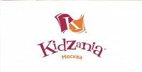 «Кидзания». Город, где #детирешают, кем быть! Билеты вбудни ивыходные для детей ивзрослых. <b>Скидка до44%</b>