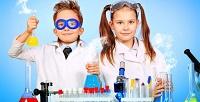 Праздники для детей внаучном стиле вкомпании «Хи-хи-химия шоу». <b>Скидка50%</b>
