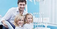 УЗ-чистка иполировка зубов или чистка Air Flow для взрослых илечение длядетей встоматологии «Арт». <strong>Скидкадо75%</strong>