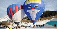 Полёт вновогодние праздники навоздушном шаре сДедом Морозом вкоманде воздухоплавателей «Три короля». <b>Скидка50%</b>