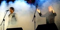 Билет на рождественский концерт ансамбля «Белорусские Песняры» в ДКЖ. <b>Скидка50%</b>