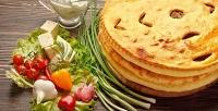 Пицца иосетинские пироги вслужбе доставки «Городская пекарня». <b>Скидкадо69%</b>