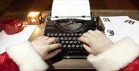 Именное письмо отДеда Мороза вкрасочном новогоднем конверте оттипографии «Смайл». <b>Скидкадо80%</b>