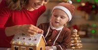 Рождественский мастер-класс для взрослых идетей «Рождественский домик» изшоколада исладостей. <b>Скидка51%</b>